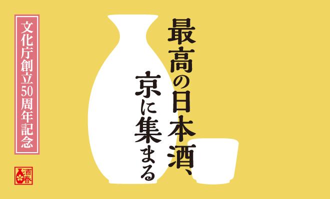 hwl18_meishi_omote_180719_w660t399