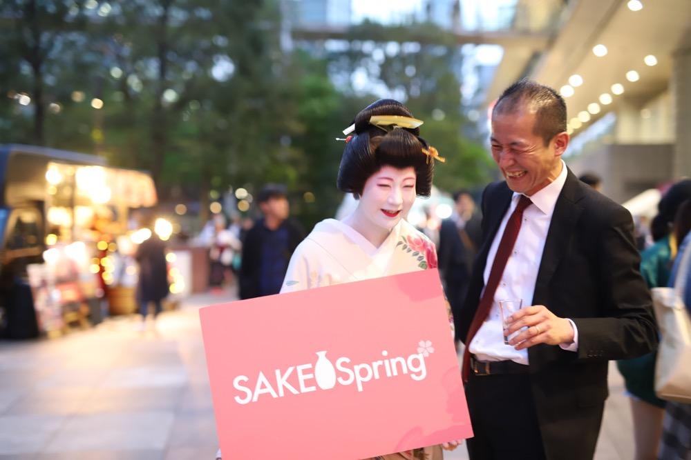 0177 SAKE Spring 品川 18.4.12